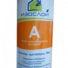 Ветро-влагозащитная паропроницаемая мембрана «Изослой А» 70м2