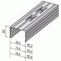 Профиль стоечный ПС-2 50х50х0,6мм L=4м Кнауф