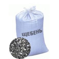 Щебень гравий фасованный в мешках 40кг фракция 2-5мм Русеан  Rusean
