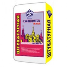 Сухая смесь М150 штукатурная Русеан (Rusean) 40кг