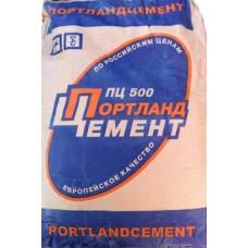 Портландцемент М500 Д20 - 50кг