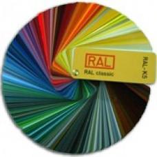 Веер колеровочный RAL-K5