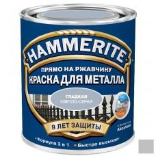 Эмаль Hammerite Smooth гладкая по ржавчине светло-серая 0,75 л