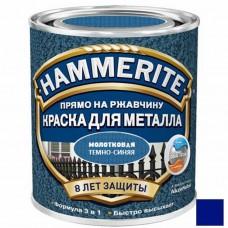Краска для металла Hammerite Hammered с молотковым эффектом темно-синяя 2,5 л