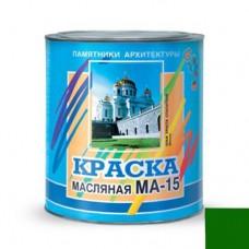 Краска МА-15 зеленый 25 кг